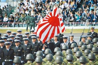 國戰會論壇:譚傳毅》解放軍軍演劍指關島、北冰洋