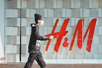 稱大陸市場很重要 H&M避提新疆棉