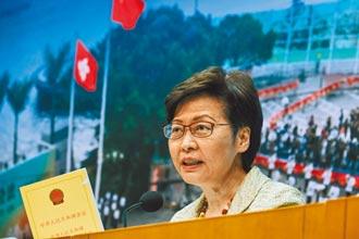美國務院:香港新選制 民主派受限