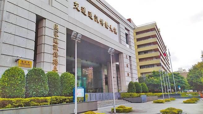 NCC通過華視新聞遞補52台案件。(圖/本報系資料照片)