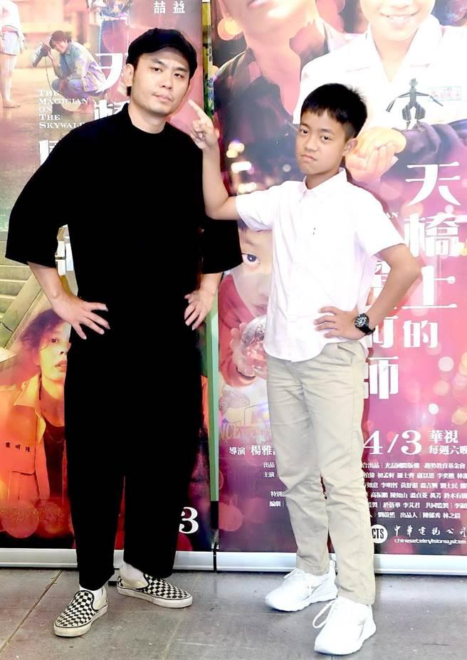 《天橋》李奕樵虧導演「花很多錢」 坐大腿撒嬌秒消氣 - 娛樂