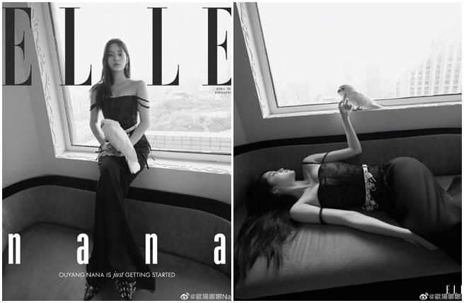 歐陽娜娜最新雜誌封面照,肩帶滑落露酥胸。(取自歐陽娜娜微博)