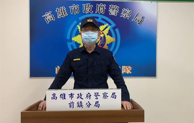 高市前鎮分局副分局長余瑞堂表示,周女被軟禁在台南一處摩鐵。(柯宗緯翻攝)