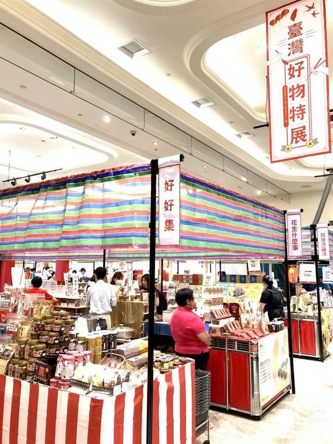 新光三越首度舉辦台灣好物特展 冠軍咖啡興波咖啡入列 - 生活