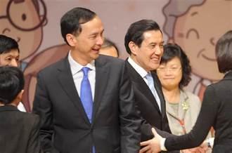 國民黨主席愚人節玩笑 港媒關注會否成真:不只影響選情