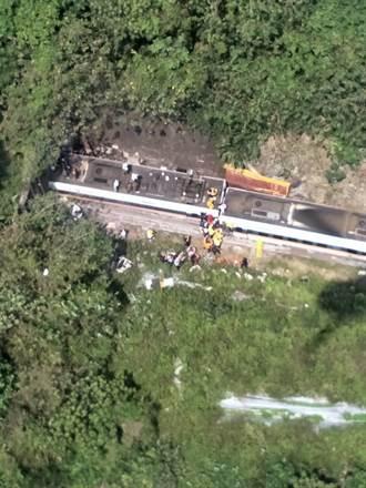 【太魯閣出軌】4縣市消防局前往馳援  至少有36人無生命跡象、44人輕重傷送醫