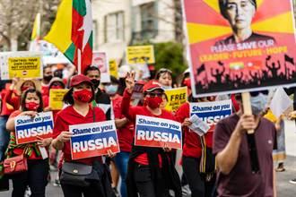 緬甸暴力鎮壓人民 聯合國安理會一致強烈譴責