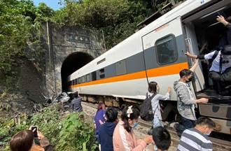 【太魯閣出軌】倖存列車長當時在第1車:瞬間緊急煞車 200人受困