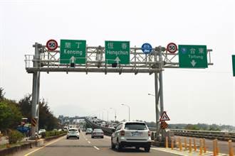 清明連假首日國境之南爆車潮 中午南下車輛逾3萬台