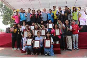 童心童趣嘉年華 苗縣表揚10位績優兒少福利工作者