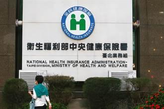 【太魯閣出軌】因應太魯閣號出軌 健保署將代墊醫療費用