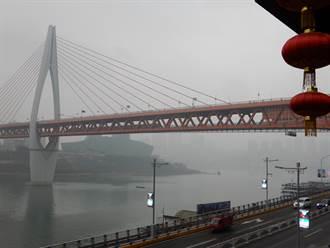 台灣人看大陸》長江大橋的工程奇景