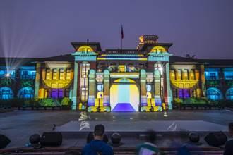 新竹州廳童趣光雕秀首創的古蹟光雕環繞視覺饗宴