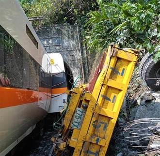 國台辦對台鐵事故表達慰問 洪奇昌:這是跨越隔閡的時刻