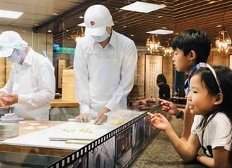台北101迎兒童節 周末推鼎泰豐見習體驗