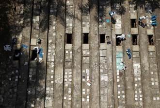 南美疫情嚴峻 巴西加速騰空老墳 智利4月關邊界