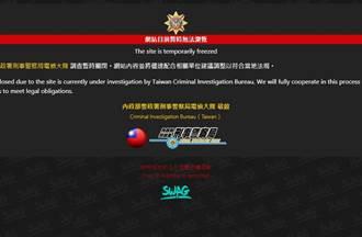 SWAG爆「無法瀏覽」被抄了 官方急發聲明 驚人月收也曝光
