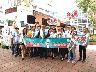 去年成功募集4,151袋血 台灣人壽全台捐血活動 5日起跑