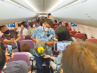帛琉首發團 折騰6小時才登機