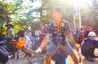 緬甸瀕內戰 安理會急商對策