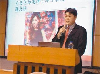 法官偷拍女同事隱私 判刑5月