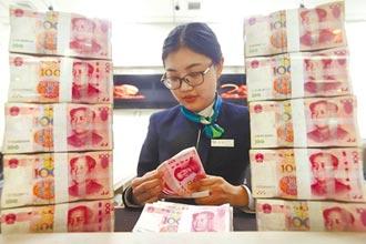 全球外匯存底占比 人民幣創新高