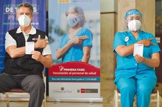 世衛:國藥和科興疫苗 數據安全有效