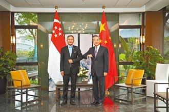 星菲馬印尼韓 5外長接力訪中