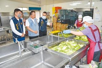 頭份竹南限水 營養午餐換省水菜單