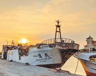 小琉球汰除漁船處理費高 漁民吃不消