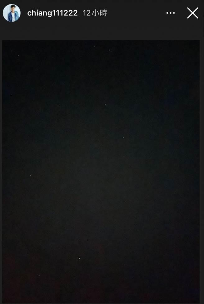 江宏傑拍的其實是星空。(圖/翻攝自江宏傑IG)
