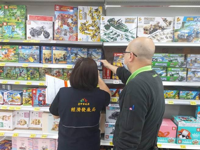 中市府抽查玩具13件不合格 逾期不改善最高罰20萬 - 寶島