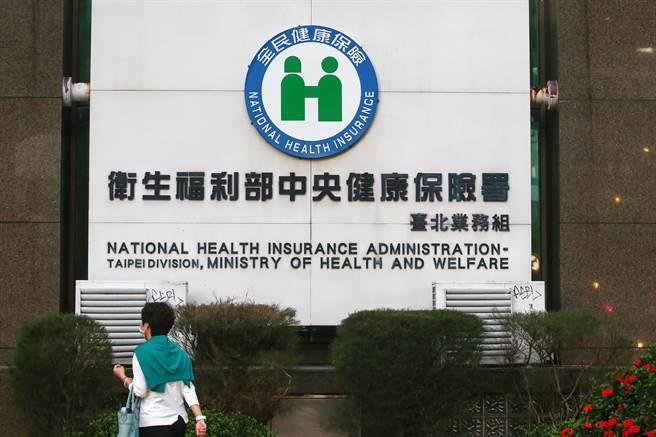 【太魯閣出軌】因應太魯閣號出軌 健保署將代墊醫療費用 - 生活