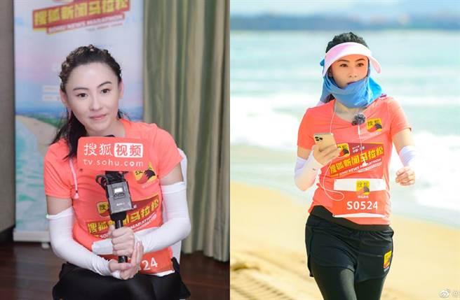 張柏芝日前參加馬拉松。(圖/翻攝自搜狐娛樂微博)