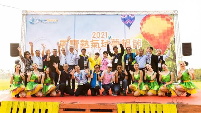 「麗寶熱氣球夢想節」兒童清明連假首日開幕,現場氣氛歡樂。(王文吉攝)