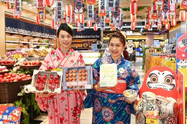愛買水湳店GO購JAPAN 消費滿額抽PS5 - 生活