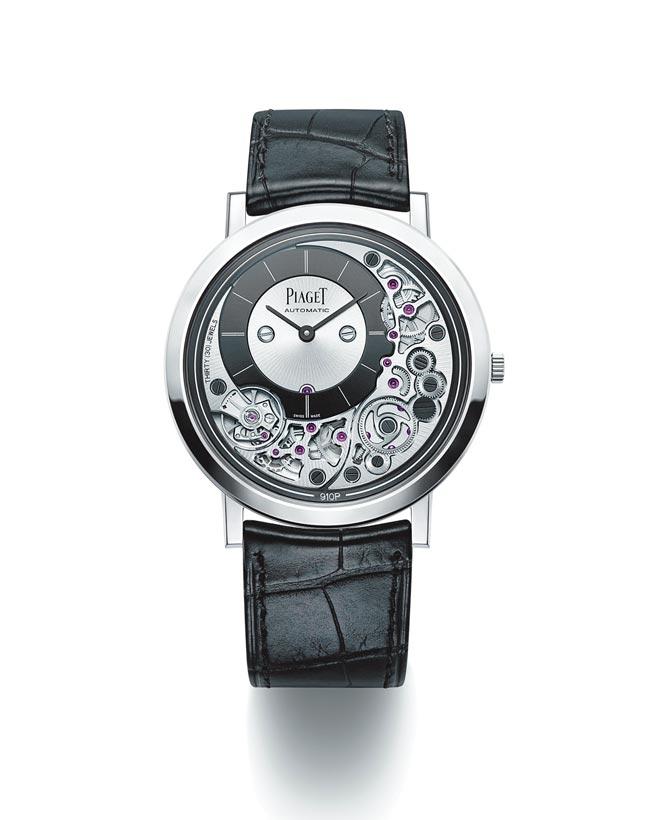 伯爵Altiplano Ultimate 910P 18K白金超薄自動上鍊腕表,93萬5000元。(PIAGET提供)