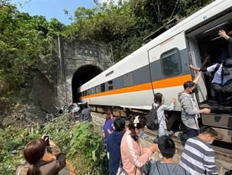 太魯閣號撞卡車衝隧道 2司機員殉職50名乘客亡 全國降半旗3日哀悼