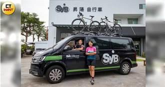 自行車南霸天1/代理高階品牌在台灣銷售成功 原廠將東南亞市場放心交付