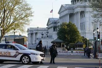 美國會山莊汽車衝撞警察1死1傷 白宮降半旗致哀