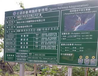 【太魯閣出軌】邊坡防護工程完工時間有疑慮 工務局:已展延至5/3