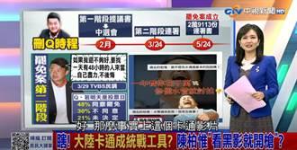 陳柏惟超瞎言論又一樁 媒體人曝他被民調嚇死:真的急了