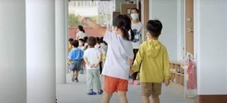 前瞻預算興建幼兒園 110年度全國再增170班