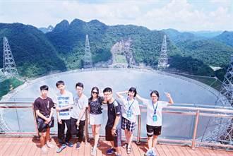 台灣人看大陸》在青春裡留下多彩貴州