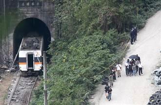 太魯閣號事故釀49死 台鐵公布12人懲處 副局長記過