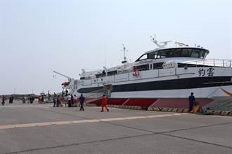 「雲豹輪」首航布金疏運順暢 業者評估開發金門離島航線可行性