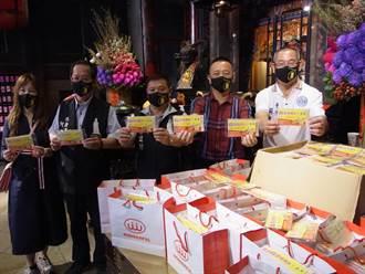 喜迎白沙屯媽祖進香團 企業贈50萬片「粉紅超跑防疫口罩」助防疫