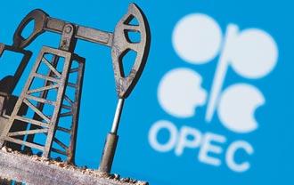 OPEC+同意逐步增產 油價大漲