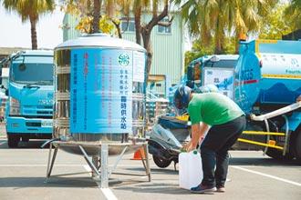 研商停水補償 中苗每戶月省百元