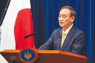 美日韓會談 打破中朝反美聯盟